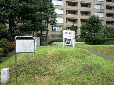 日本経緯度原点(東京都)